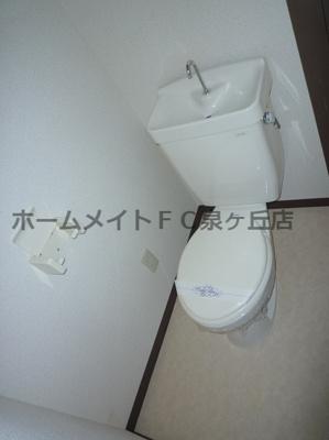 【トイレ】ピソ・キタノ