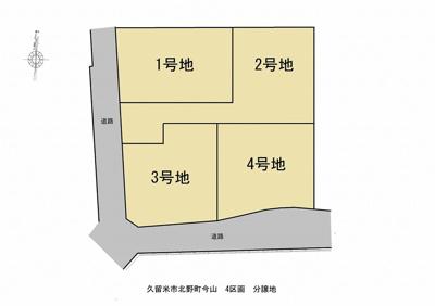 【区画図】久留米市北野町今山