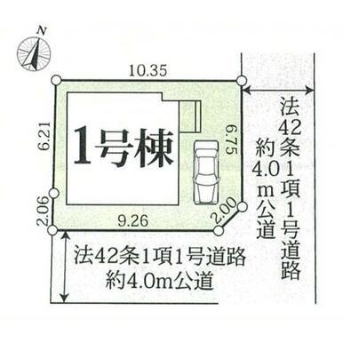 【区画図】大和市中央林間西2期 新築戸建