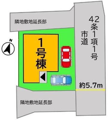 【区画図】那珂川市片縄東1丁目