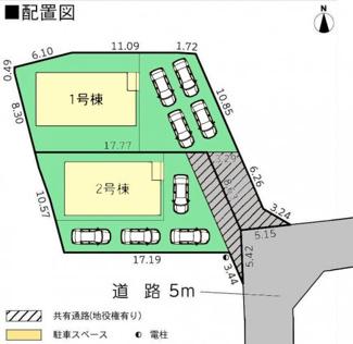 【区画図】富士市三ツ沢第7 新築戸建 全2棟 (1号棟)