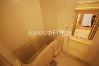 【浴室】アクアレアーレ青葉台