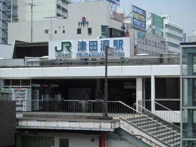 JR津田沼駅まで1100m
