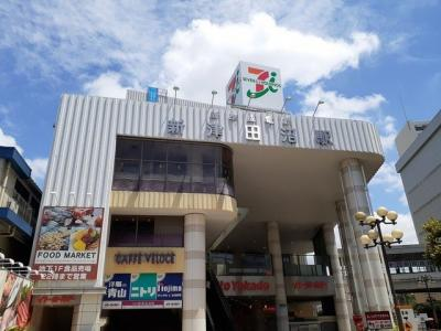 新津田沼駅まで1500m