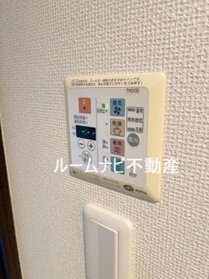 【設備】アーバイル文京白山