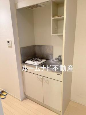 【キッチン】アーバイル文京白山