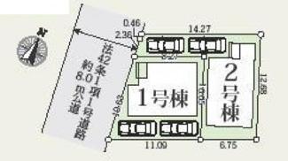 【区画図】平塚市中里 新築戸建 全2棟1号棟