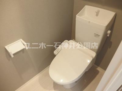 【トイレ】セジュール春日町1