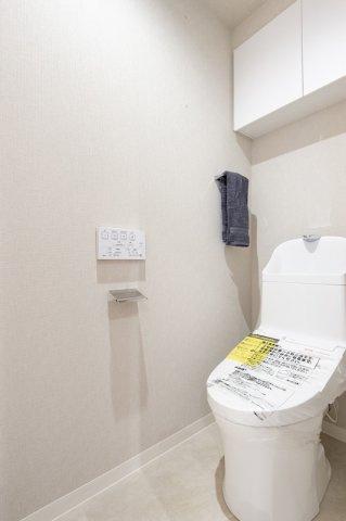 東急ドエルアルス石川台:ウォシュレット機能付きトイレです!