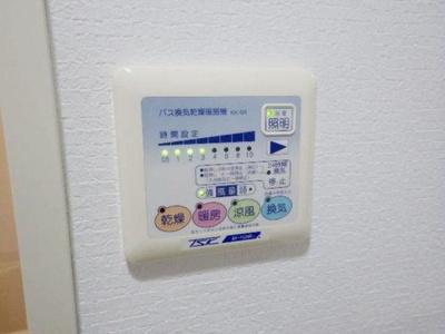 【設備】ラコルタ上野