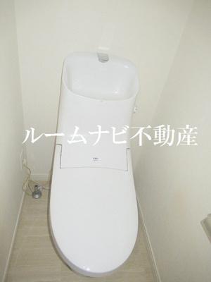 【トイレ】オーセンティックハウス東日暮里