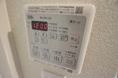【設備】ソフィット垂水中道