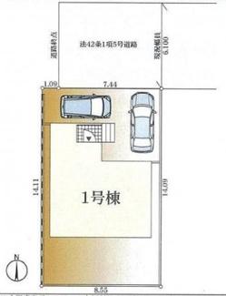 【区画図】平塚市纒 新築戸建 1棟