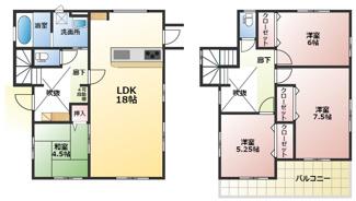 碧南市平七町2丁目新築分譲住宅1号棟間取りです
