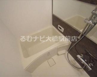 【浴室】ツインズ大橋A館