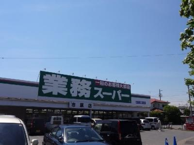 【周辺】カーサドルミーレ