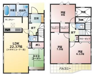 碧南市平七町2丁目新築分譲住宅5号棟間取りです