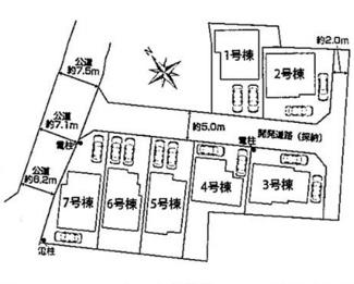 碧南市平七町2丁目新築分譲住宅全体区画図です