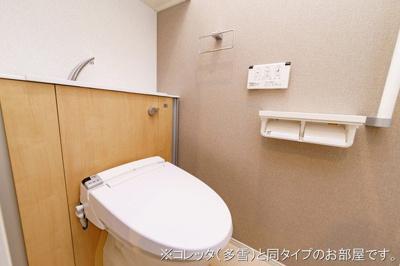 【トイレ】チラクシングプレイス