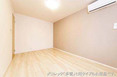 【洋室】チラクシングプレイス