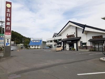 北日本銀行平舘支店まで649m