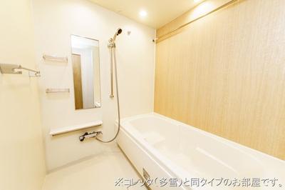 【浴室】チラクシングプレイス