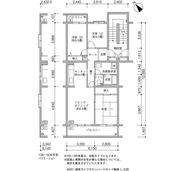 湘南ライフタウン パークサイド駒寄の画像