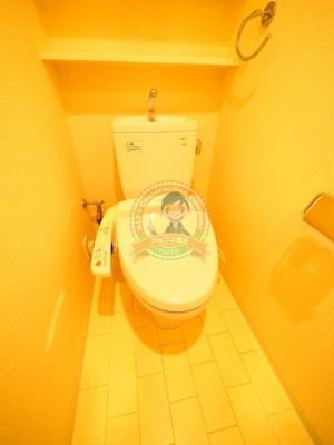 【トイレ】アクサス菊名LR