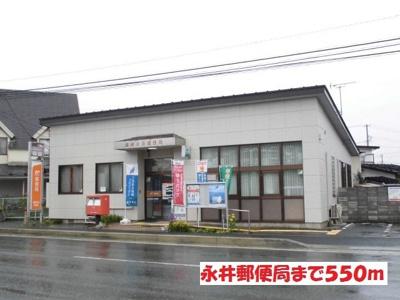 盛岡永井郵便局まで550m