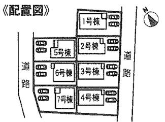 碧南市権現町21-1期新築分譲住宅全体区画図です。