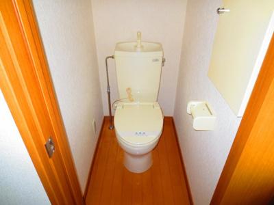 【トイレ】センターハイツ