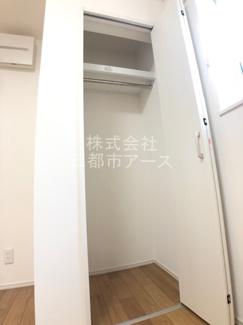 【収納】コンフォレア