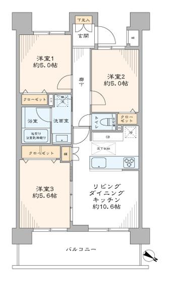グランイーグル大森南Ⅵ:全居室収納・窓が付いた3LDKエアコン付きリノベーション物件はフラット35s&住宅ローン控除利用可能です!