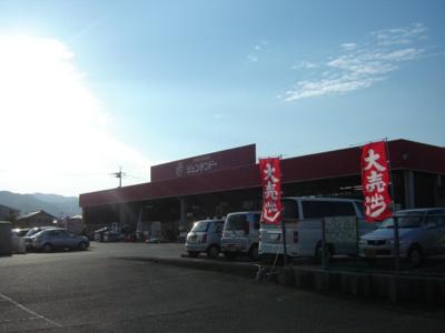 ホームセンタージュンテンドー湯田店(ホームセンター)まで2,858m