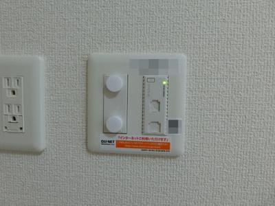 【設備】グリーンハイム
