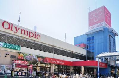 Olympic 高井戸店
