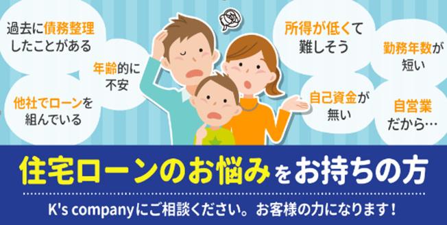 【その他】藤沢市大庭 湘南スカイハイツ1-5号棟 903号室