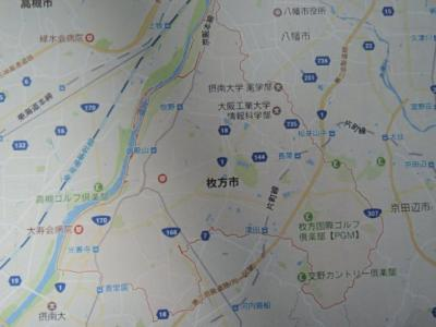 枚方市全域地地図