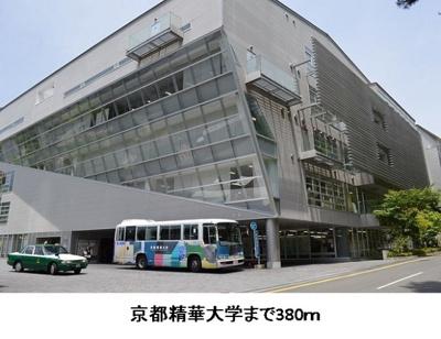 京都精華大学まで380m