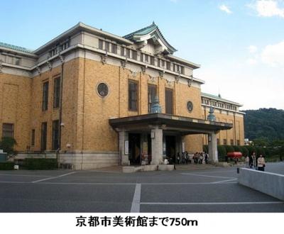 京都市美術館まで750m