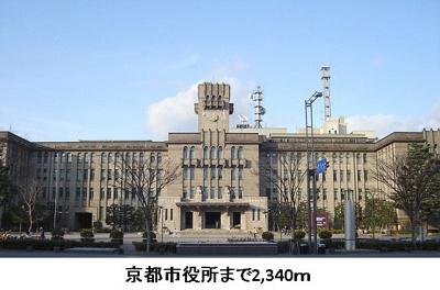 京都市役所まで2340m