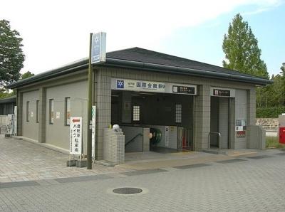 地下鉄国際会館駅まで1700m