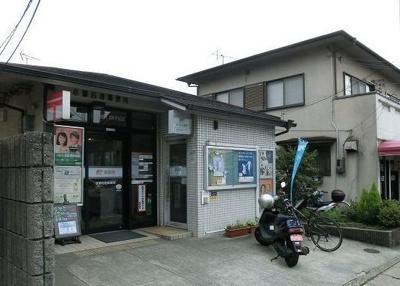 京都岩倉郵便局まで350m