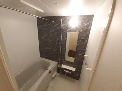 【浴室】めぞん北山Ⅱ
