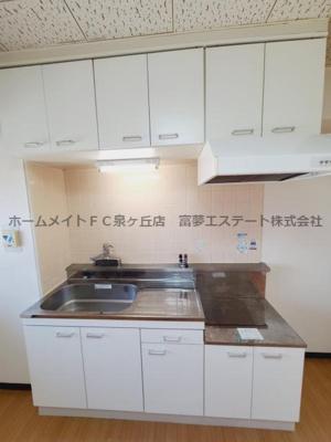 【居間・リビング】JOマンション