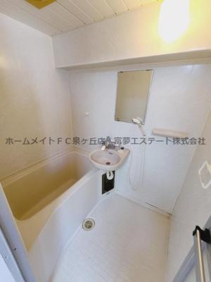 【浴室】JOマンション