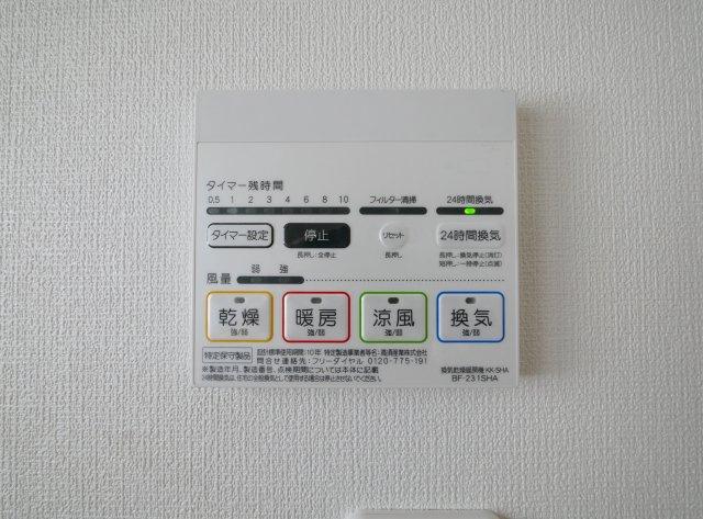 雨の日のお洗濯や寒い冬場の入浴に便利な浴室換気乾燥機が標準装備です(5号棟)