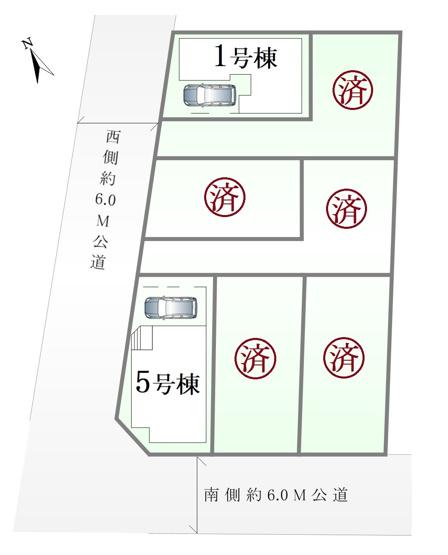 【区画図】足立区皿沼1丁目 全7棟 5号棟