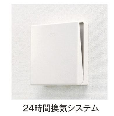 【その他】若柴マンション