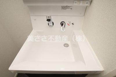 【独立洗面台】エスタシア八王子